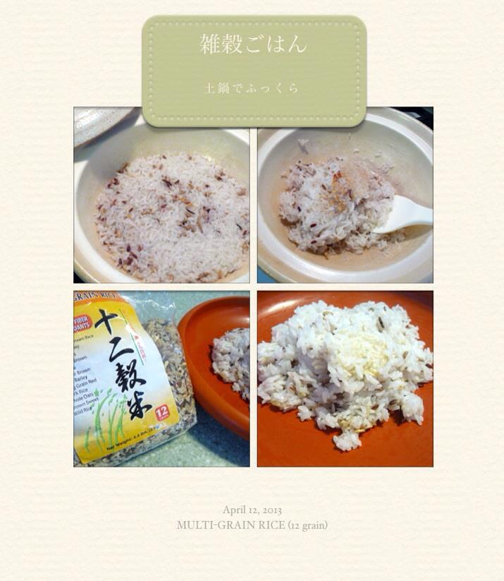 雑穀ご飯.jpg