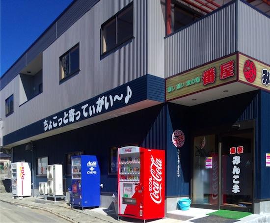 41221komatsu1.jpg
