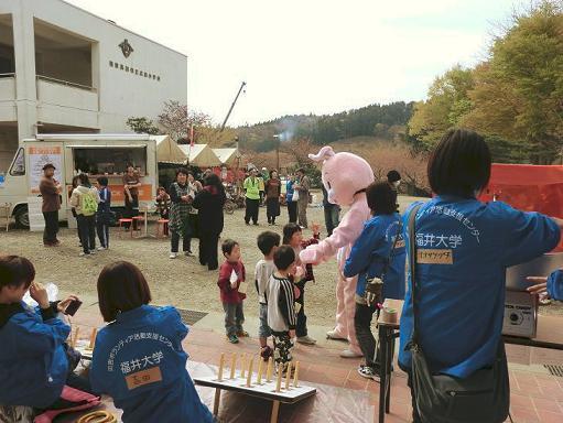 5.3.2011 Hirota Elem School 2.jpg