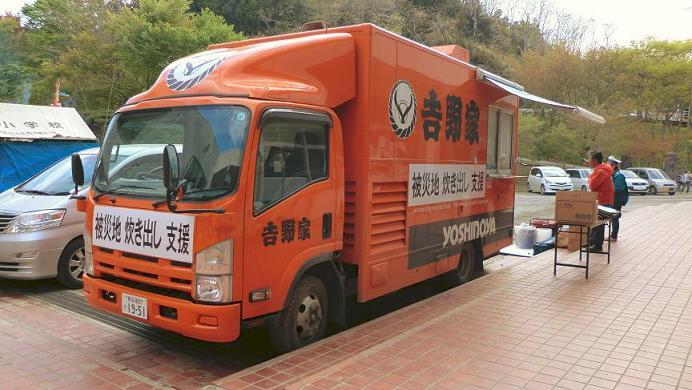 5.7.2011 Yoshino-ya.JPG