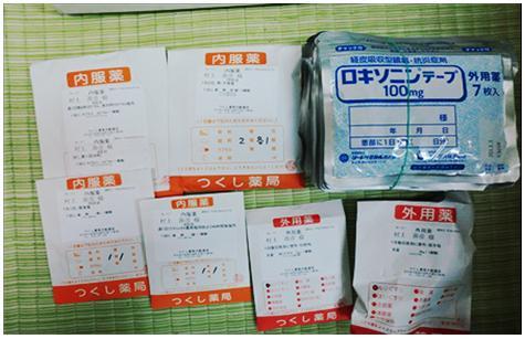 April Tohoku Letter (23).jpg