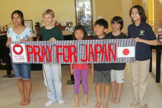 Japan Relief Concert 027.JPG