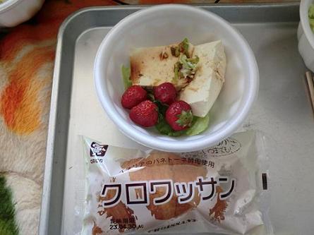 Lunch 5.3.2011.jpg