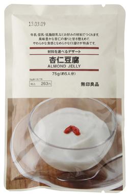 Mujirushi1.jpg