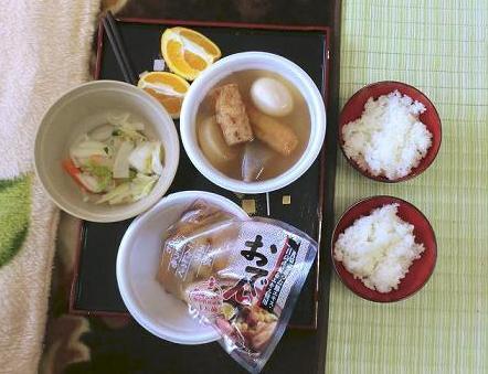 Supper 4.29.2011.jpg