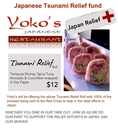 Yoko's Tsunami Roll.jpg