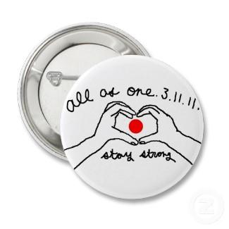 all_as_one_3_11_11_button-p1456760965150714587pvx_325.jpg