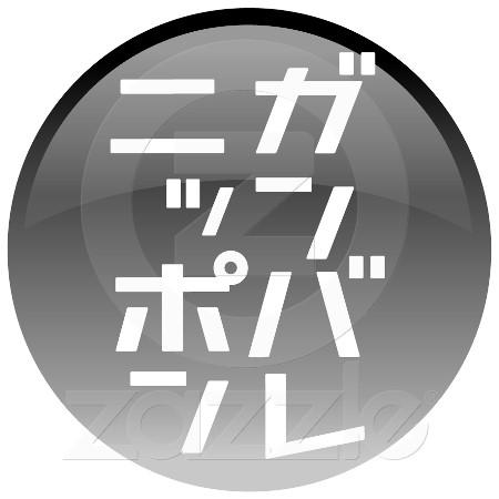 日本支援募金活動