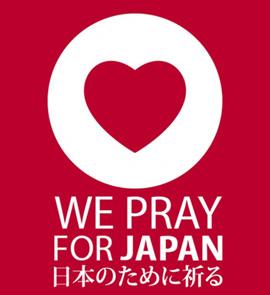 緊急特集:東日本大震災に関する情報色々