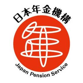 三月号特集2: 日米社会保障協定