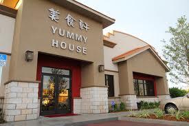 Yummy House 1.jpg