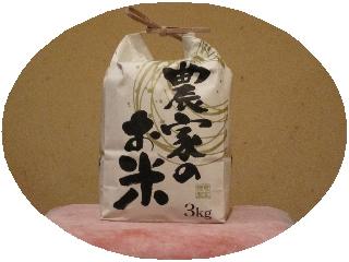 6月号特集 お宅のお米ご飯(その2)