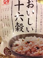 特集:日本へ&日本からのおみやげ