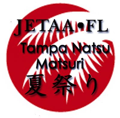 7月号: 東北支援活動