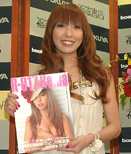 日本の芸能ニュース 2015年4月