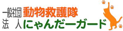 東日本大震災支援計画・報告