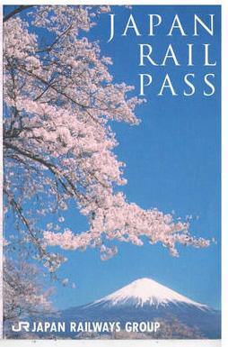 特集2:日本国内移動情報