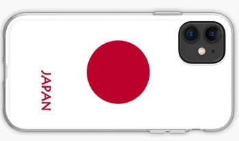 特集1 日本の携帯番号 2020年8月