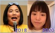 yuriyan.jpgのサムネール画像