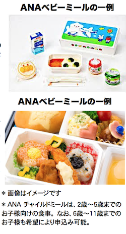 childmeal.png