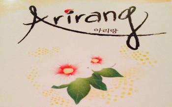 Arirang1.JPG