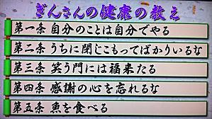 GinsanOshie.jpg