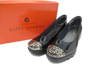 HillsAvenueShoes.jpg