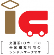 ICmark.jpg
