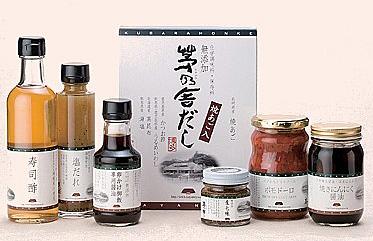 Kayanoya.jpg