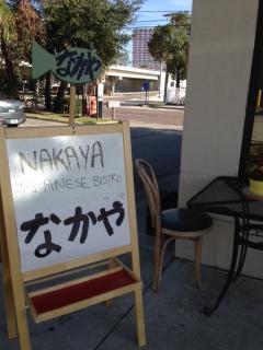 Nakaya 2.jpg
