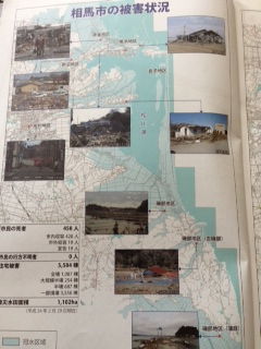 Soma report 2.JPG