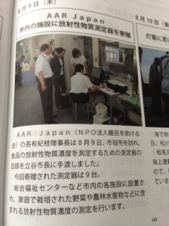 Soma report 3.JPG