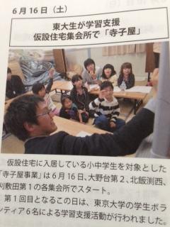 Soma report 4.JPG
