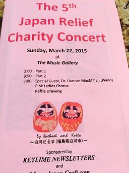 concert 2015 3.jpg