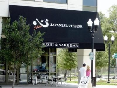 shin sushi 2.jpg