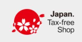 tax free pic.JPG