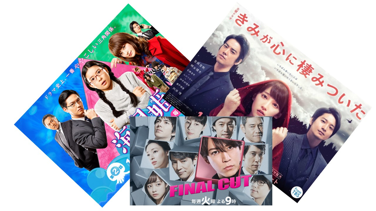 特集1:日本のテレビ番組をアメリカで観る!