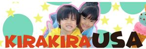 KiraKiraUSA.png