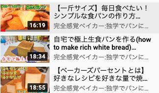 kanzen Kankaku Baker.jpg
